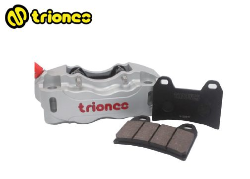Triones Semi-Sintered Metallic Brake Pad for HP Radial Caliper